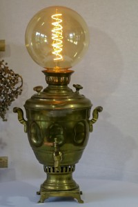 Samovar lamp